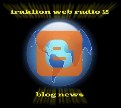 blog news black