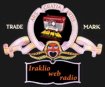 iraklio web radio