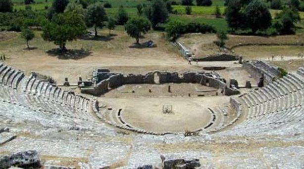 αρχαία Δωδώνη