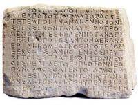 ελληνική γλώσσα2