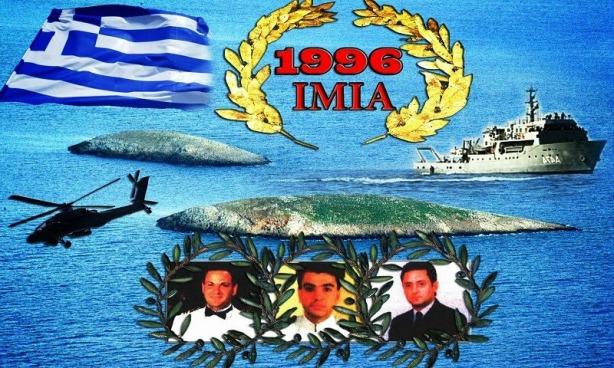 ιμια-ηρωες-ελλαδα-τουρκια-1996