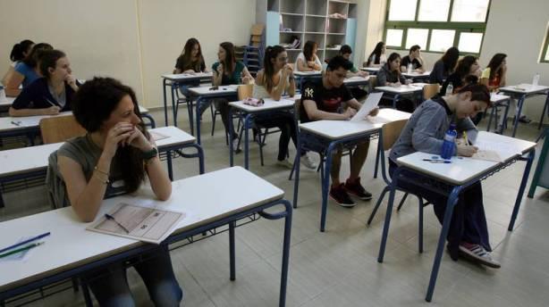 Πανελλήνιες εξετάσεις 2016