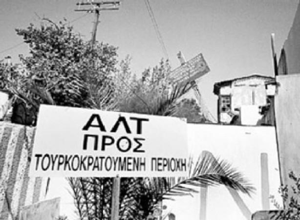 cyprus_green_line